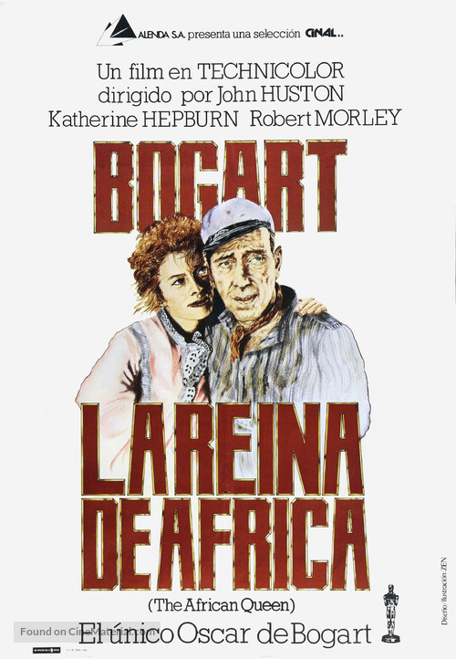 The African Queen - Spanish Movie Poster