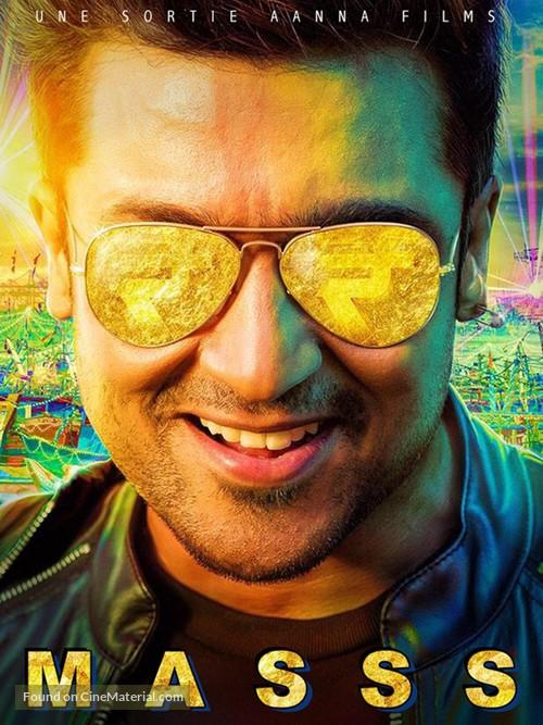 Massu tamil movie in hindi