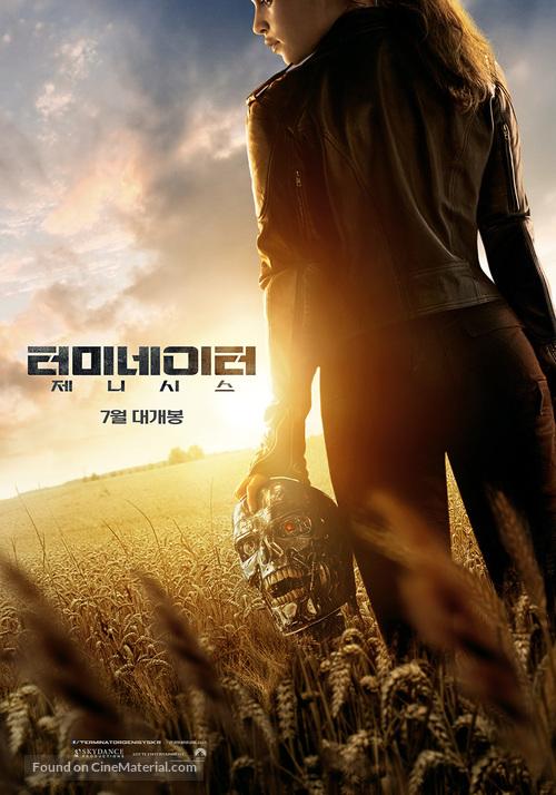 Terminator Genisys - South Korean Movie Poster