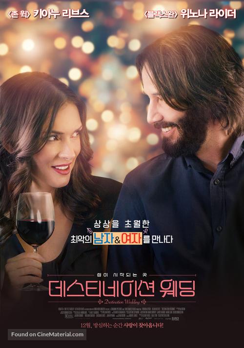 Destination Wedding - South Korean Movie Poster