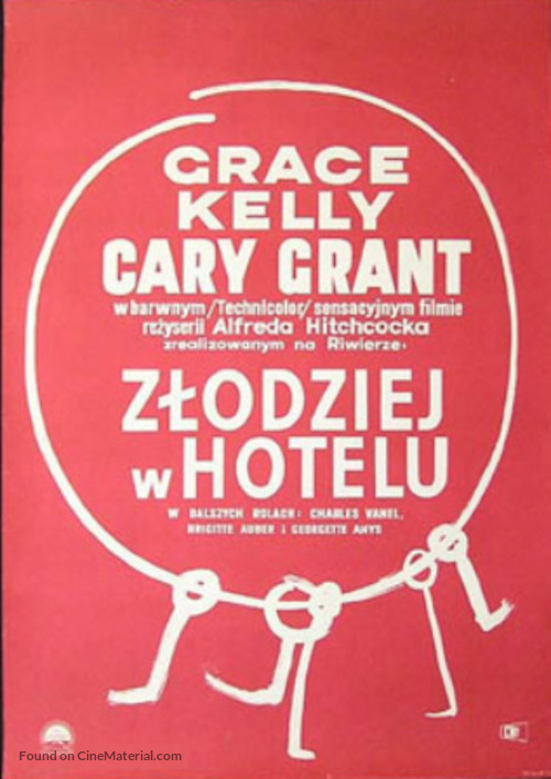 To Catch a Thief - Polish Movie Poster