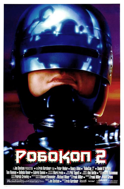RoboCop 2 - Russian Movie Poster