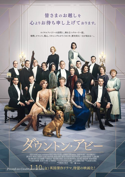 Downton Abbey - Japanese Movie Poster