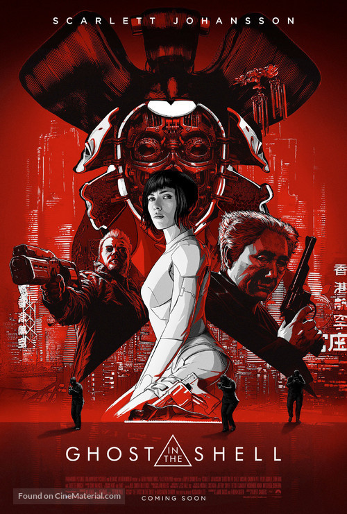 Ghost in the Shell - British Movie Poster