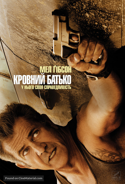 Blood Father - Ukrainian Movie Cover