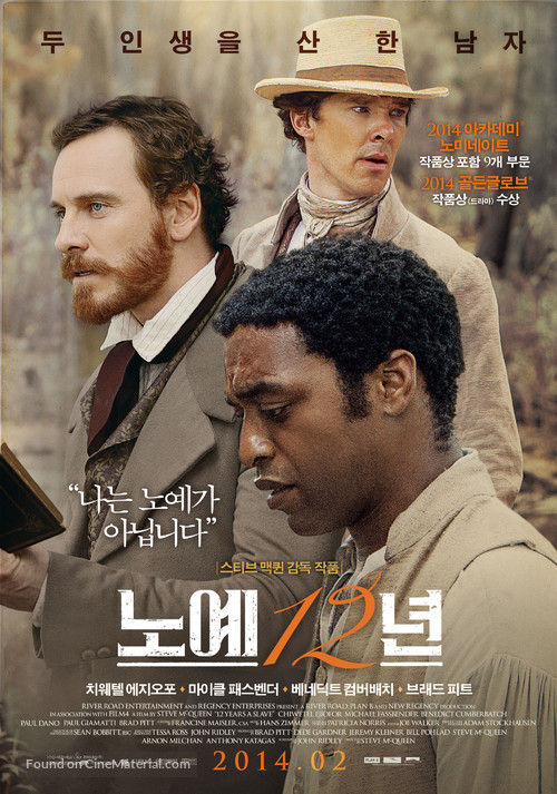 12 years a slave south korean movie poster