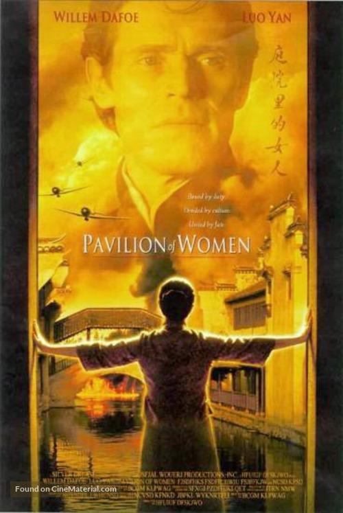 Pavilion of Women - Movie Poster