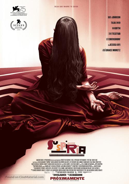 Suspiria - Spanish Movie Poster