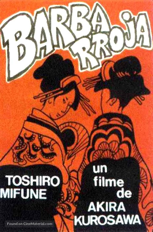 Akahige - Spanish Movie Poster