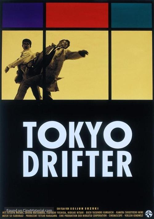 Tôkyô nagaremono - German Movie Poster