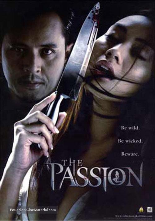 Ammahit phitsawat - Thai Movie Cover