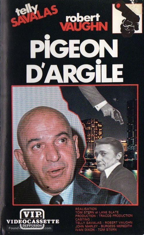 Clay Pigeon - French VHS movie cover
