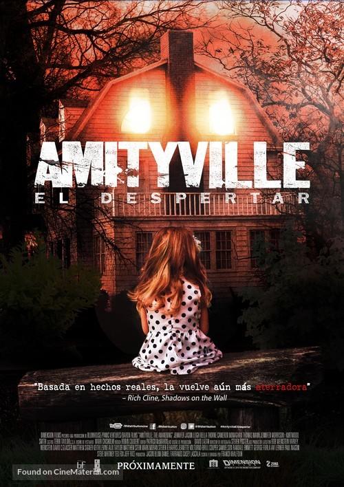 Amityville: The Awakening - Chilean Movie Poster