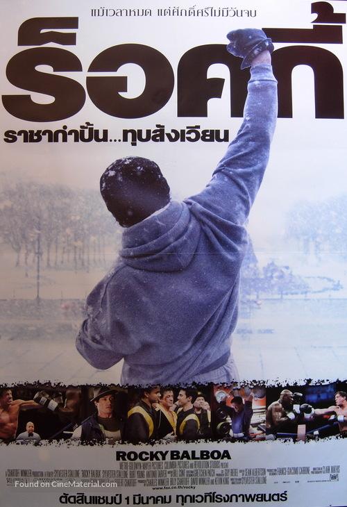 Rocky Balboa - Thai Movie Poster