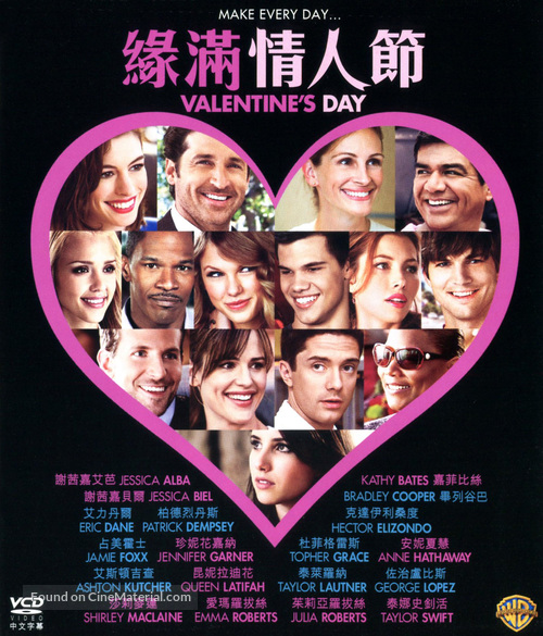 Valentine's Day - Hong Kong Movie Cover