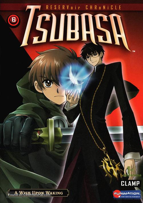"""""""Tsubasa Chronicle"""" - poster"""
