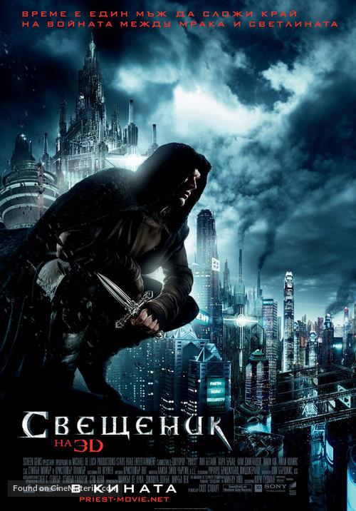 Priest - Bulgarian Movie Poster