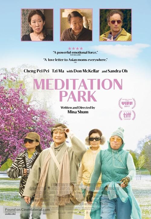 Meditation Park - Canadian Movie Poster