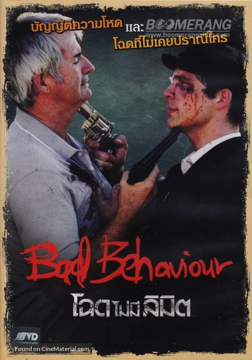 Bad Behaviour - Thai DVD cover
