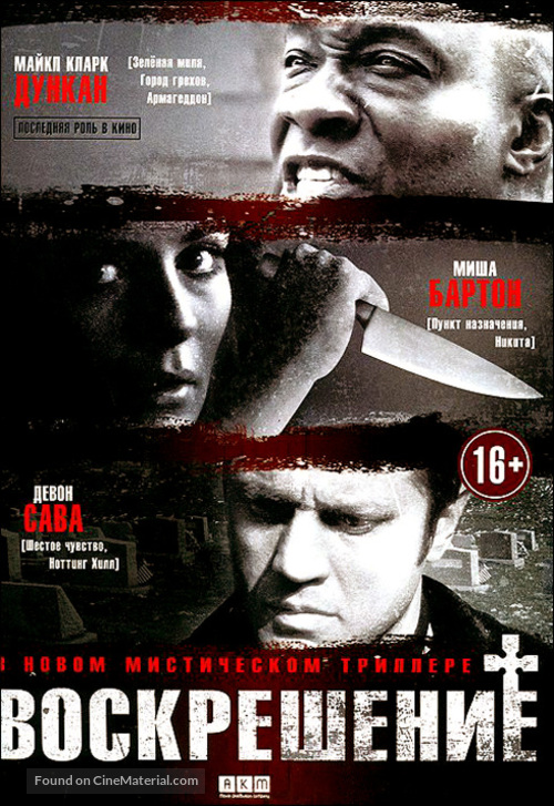 A Resurrection - Russian DVD movie cover