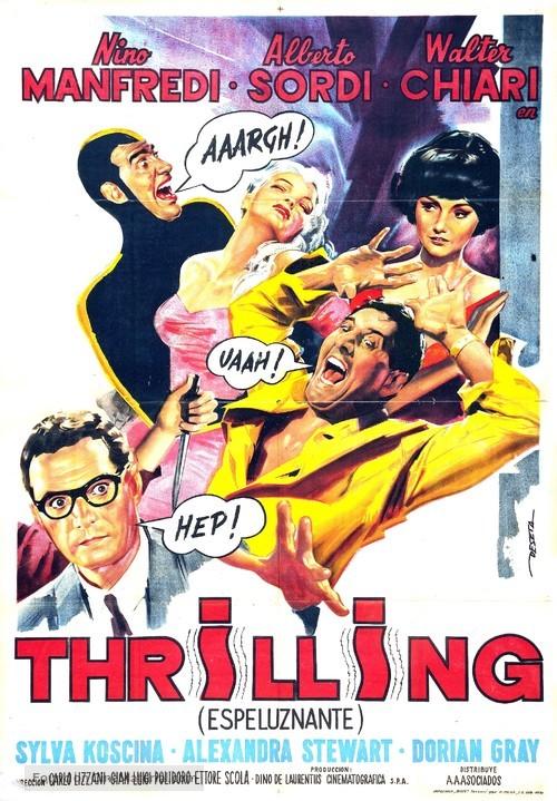 Thrilling - Italian Movie Poster
