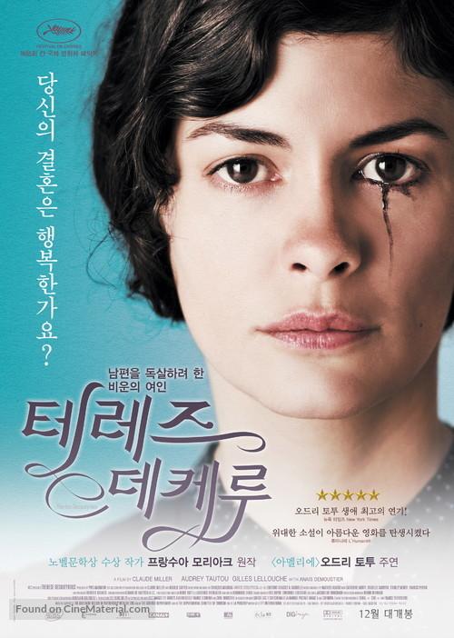 Thérèse Desqueyroux - South Korean Movie Poster