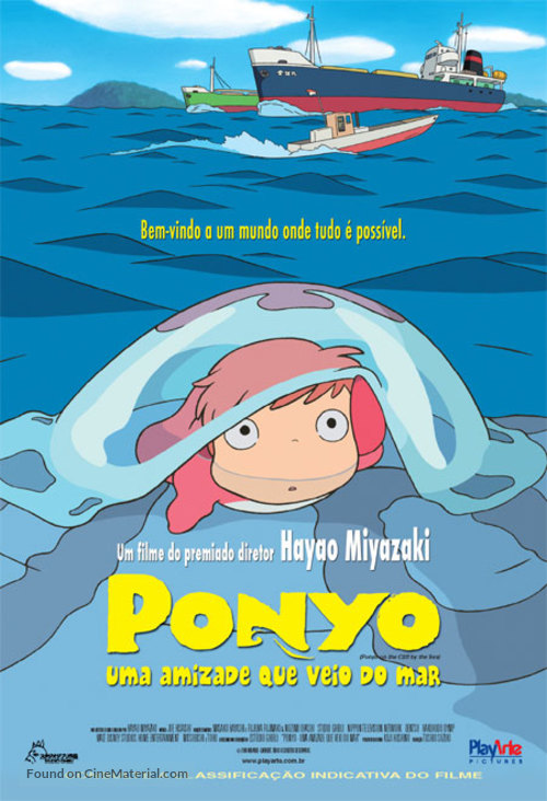 Gake no ue no Ponyo - Brazilian Movie Poster