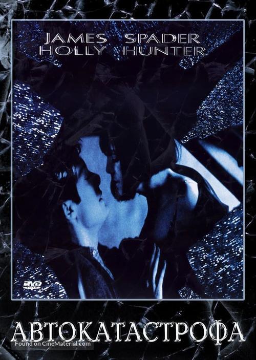 Crash - Russian DVD movie cover
