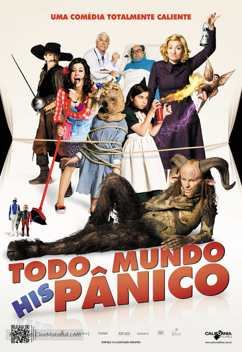 Spanish Movie - Brazilian Movie Poster