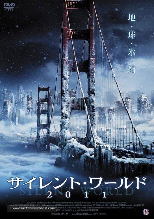 Arctic Blast - Japanese DVD movie cover