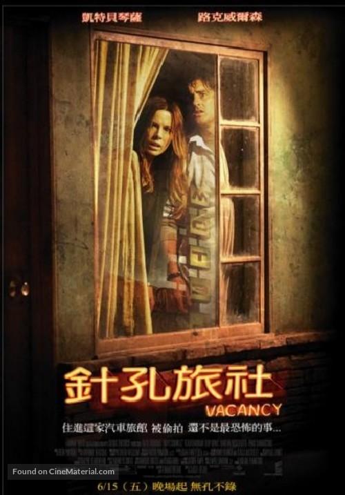 Vacancy - Taiwanese Movie Poster