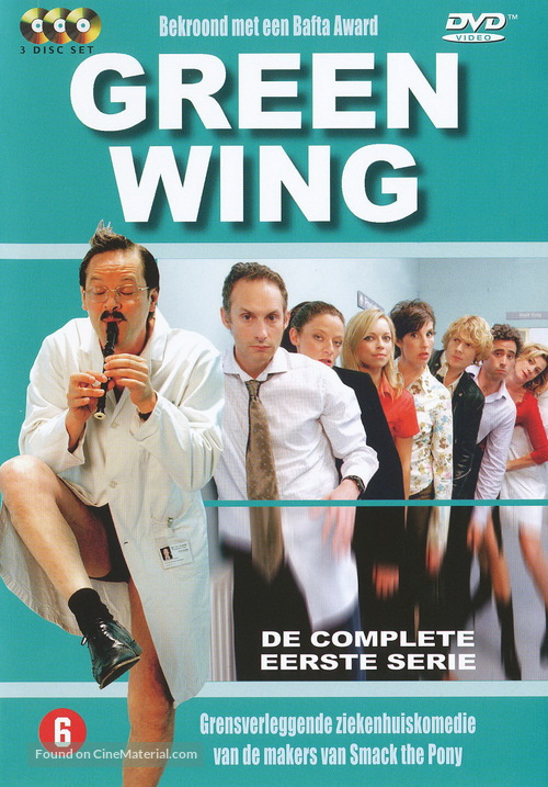 """Green Wing"" - Dutch DVD movie cover"