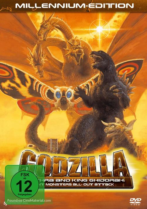 Gojira, Mosura, Kingu Gidorâ: Daikaijû sôkôgeki - German DVD movie cover