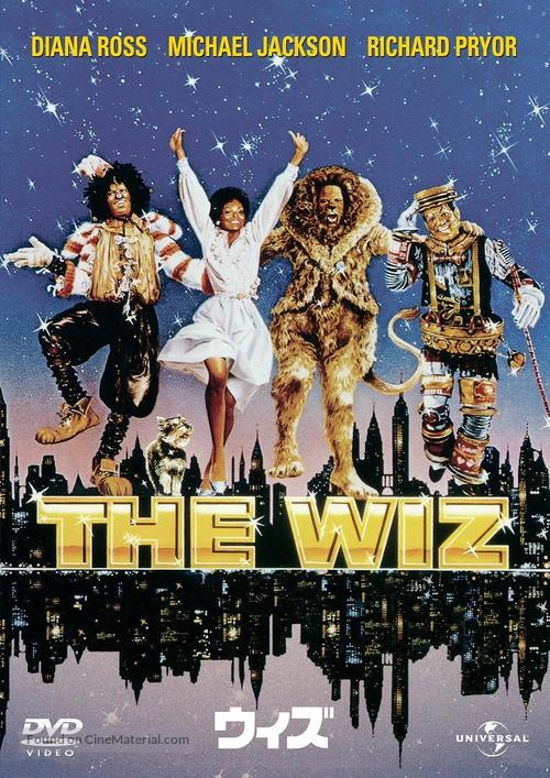 The Wiz - Japanese DVD movie cover