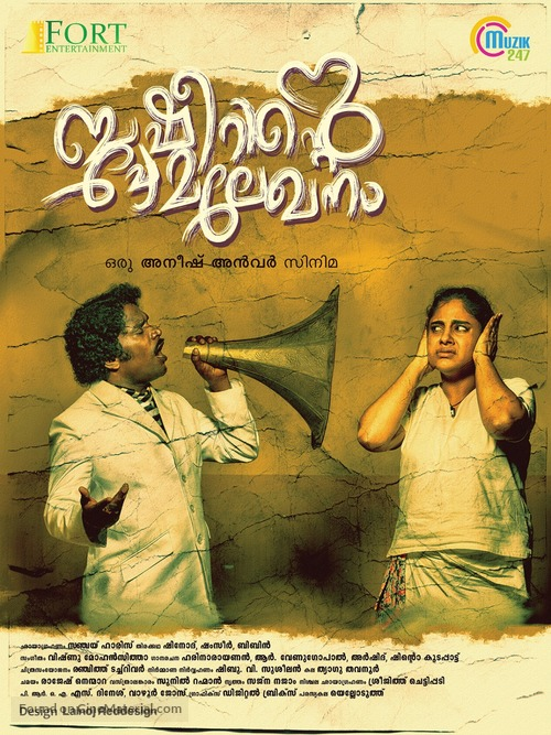 Basheerinte Premalekhanam - Indian Movie Poster