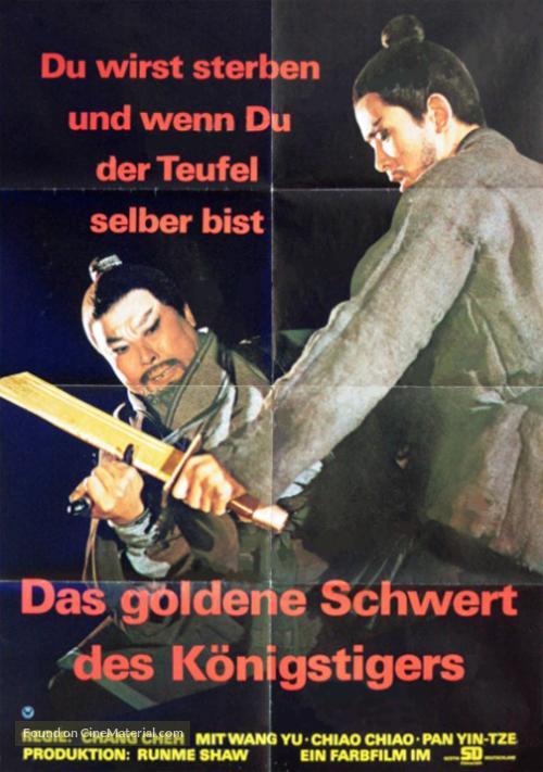 Dubei dao - German Movie Poster