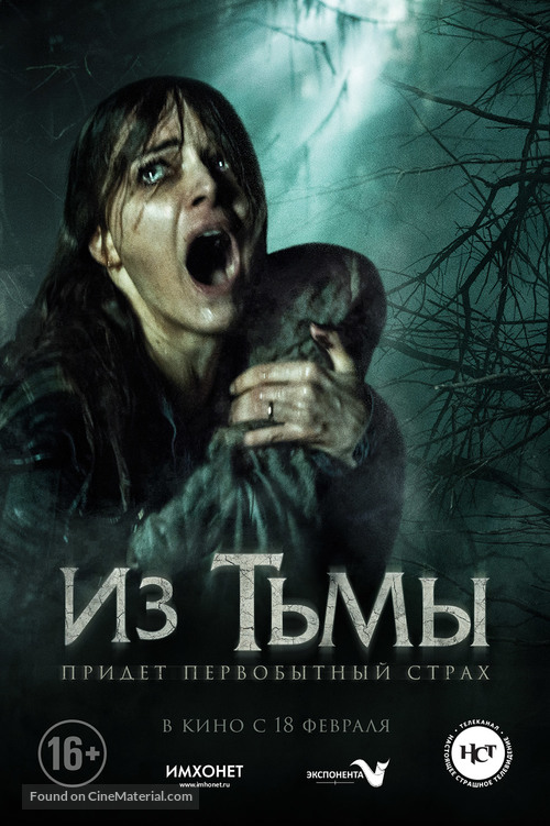 The Hallow - Russian Movie Poster