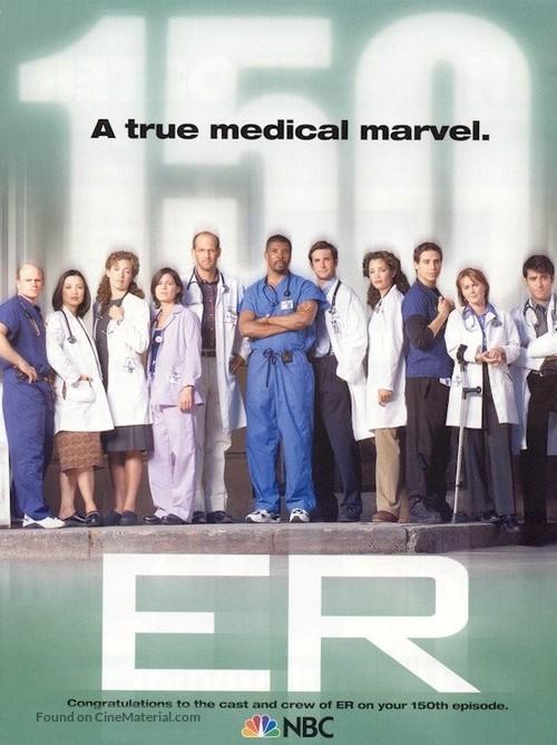 """""""ER"""" - Movie Poster"""