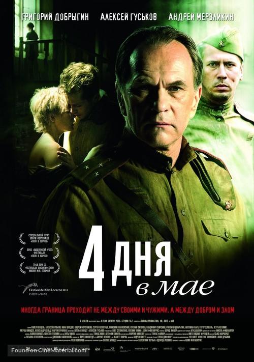 4 Tage im Mai - Russian Movie Poster