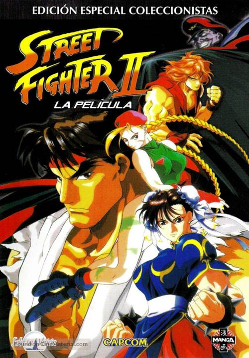 Street Fighter Ii Movie 1994 Spanish Dvd Movie Cover