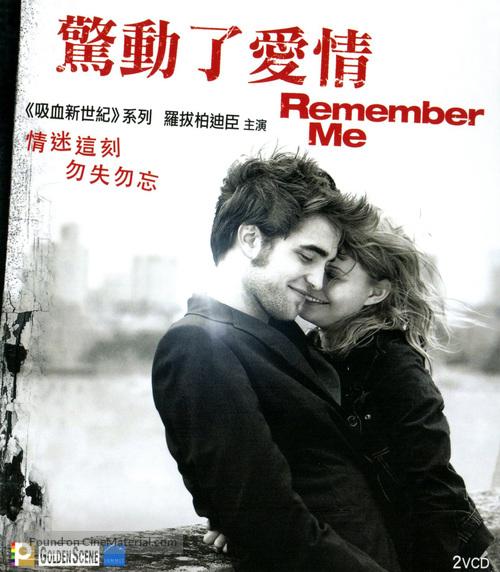 Remember Me - Hong Kong Movie Cover