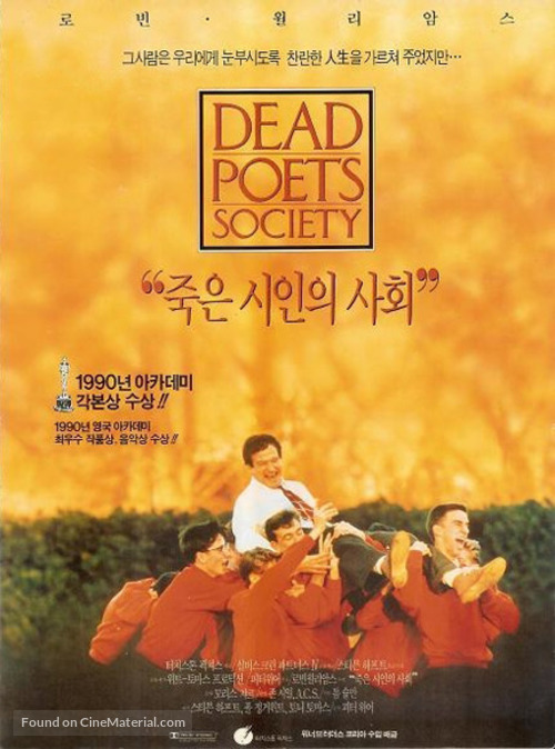 a comprehensive analysis of the movie dead poets society Dead poets society movie this comprehensive study guide to peter sample character analysis essay -  dead poet's.
