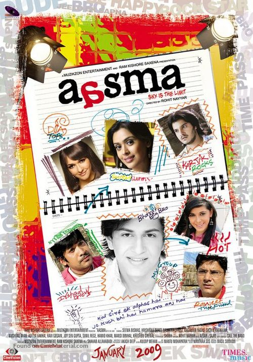 Aasma: The Sky Is the Limit - Indian Movie Poster