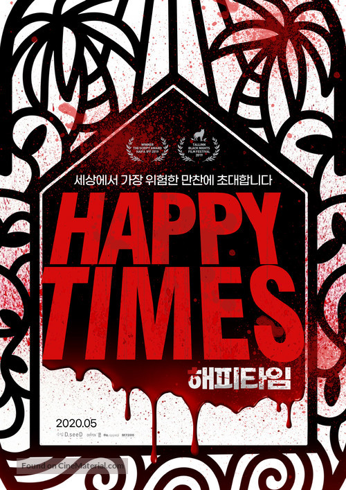 Happy Times - South Korean Movie Poster