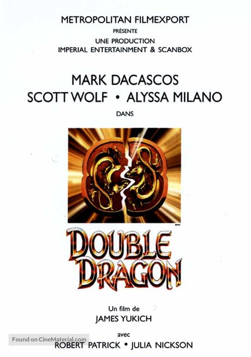 Double Dragon 1994 French Movie Poster