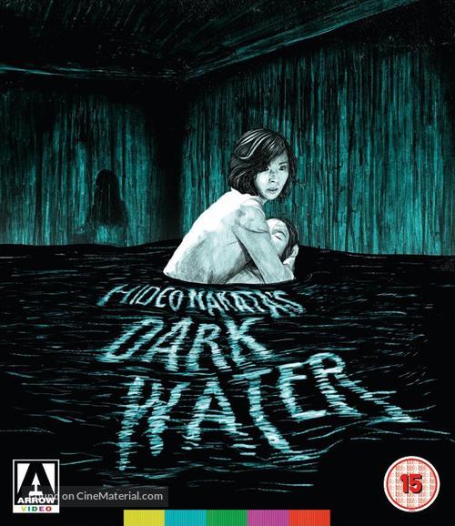 Honogurai mizu no soko kara - British Blu-Ray movie cover