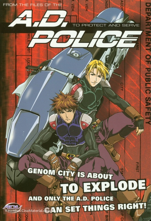 """A.D. Police: To Protect and Serve"" - DVD movie cover"