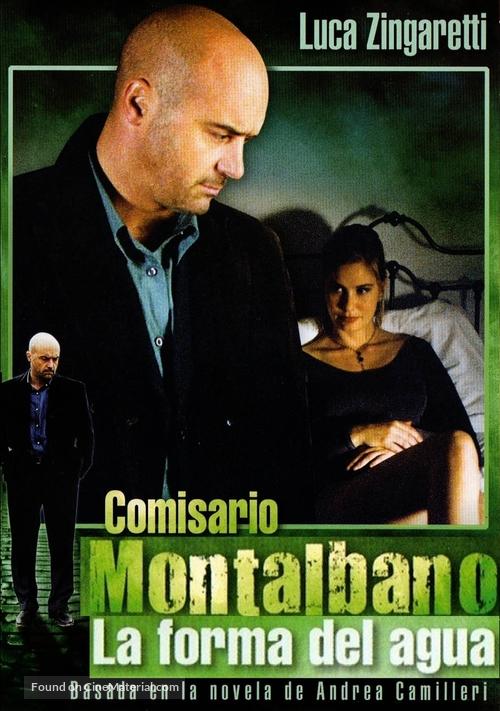 """Il commissario Montalbano"" - Spanish DVD movie cover"