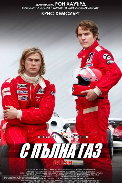 Watch Rush (1) Full Movie (2013) - Imgur
