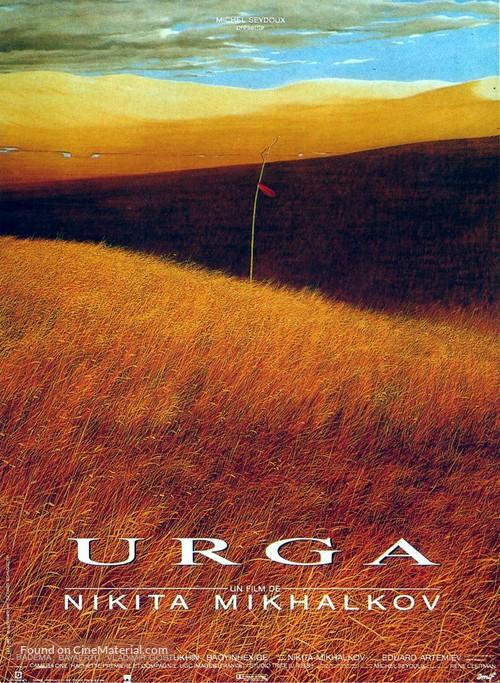 Urga - French Movie Poster